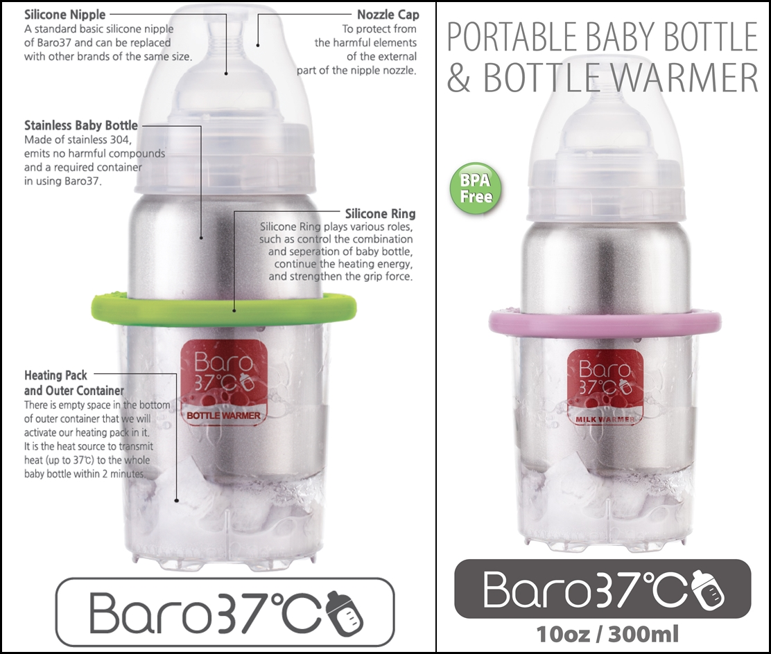 BC-037(Portable baby bottle warmer)
